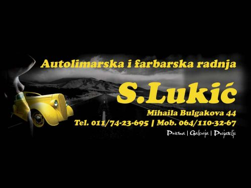 Autolimar i farbar S. Lukić