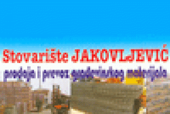 Stovarište Jakovljević