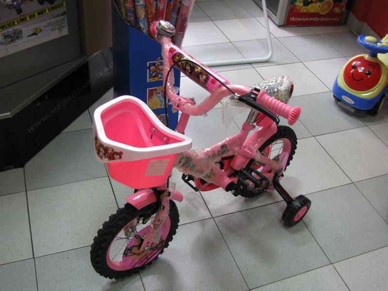 Prodavnica igračaka Nodi