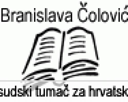 Sudski prevodilac za hrvatski jezik