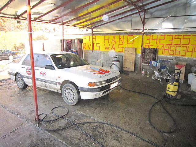 Auto pranje i tepih servis Hand Wash