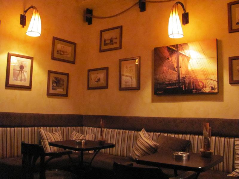 Jarbol Caffe Bar