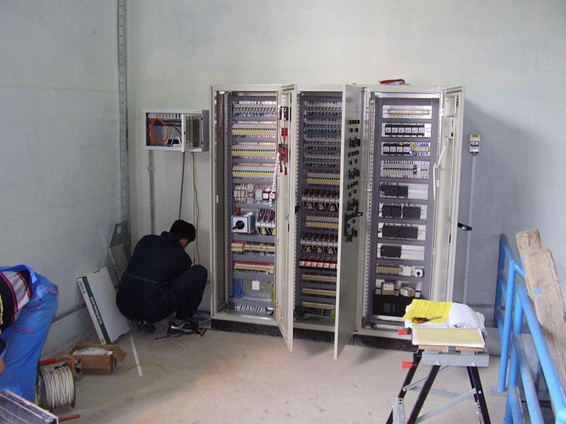 Elektroinstalacije Onofco