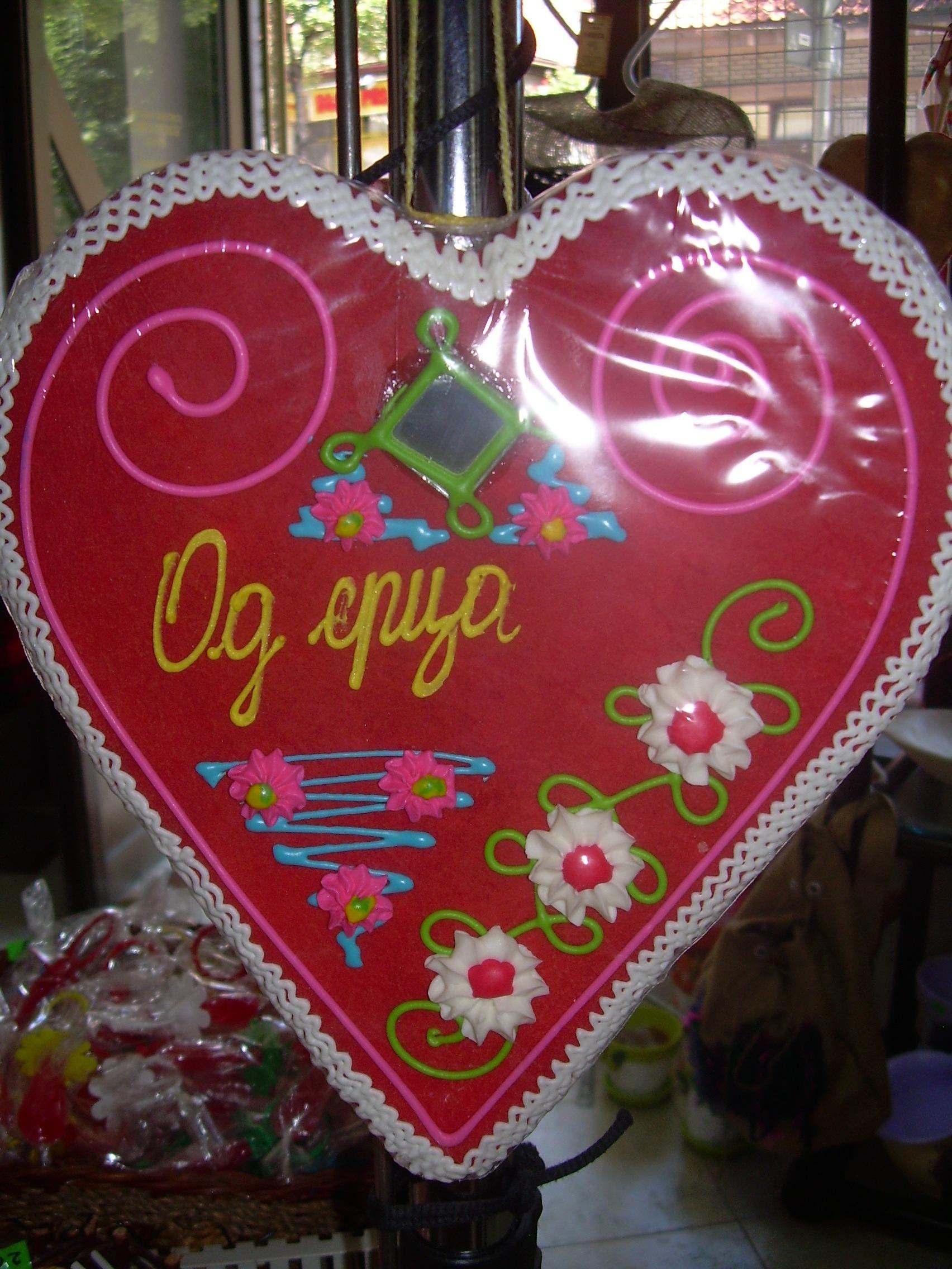 Etno shop Stari Zanati Srbije