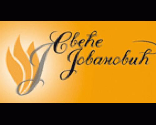Sveće Jovanović