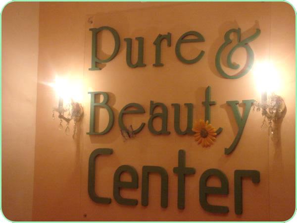 Kozmetički salon Pure and Beauty Centar