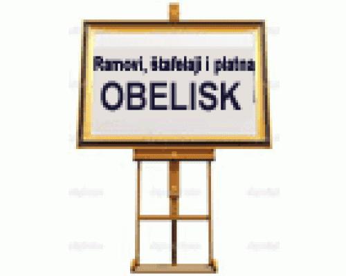 Ramovi, štafelaji i platna Obelisk