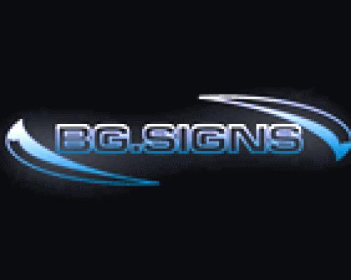 Svetleće reklame BG Signs