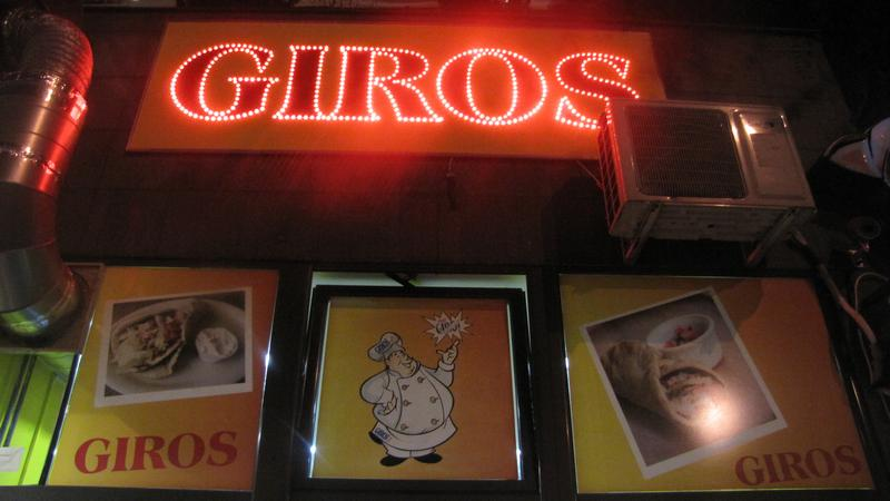Fast Food Giros Plus