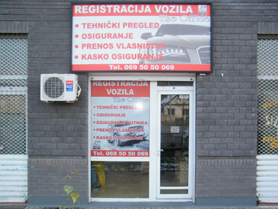 Auto servis Koprom As