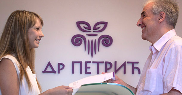 Ordinacija Dr Petrić