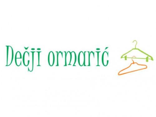 Second hand dečije opreme Dečiji Ormarić