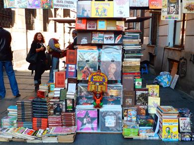Otkup i prodaja knjiga, stripova i gramofonskih ploča Bukinisti