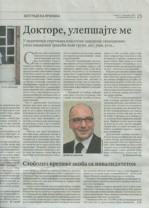 Plastični hirurg Dr. Milan Jovanović