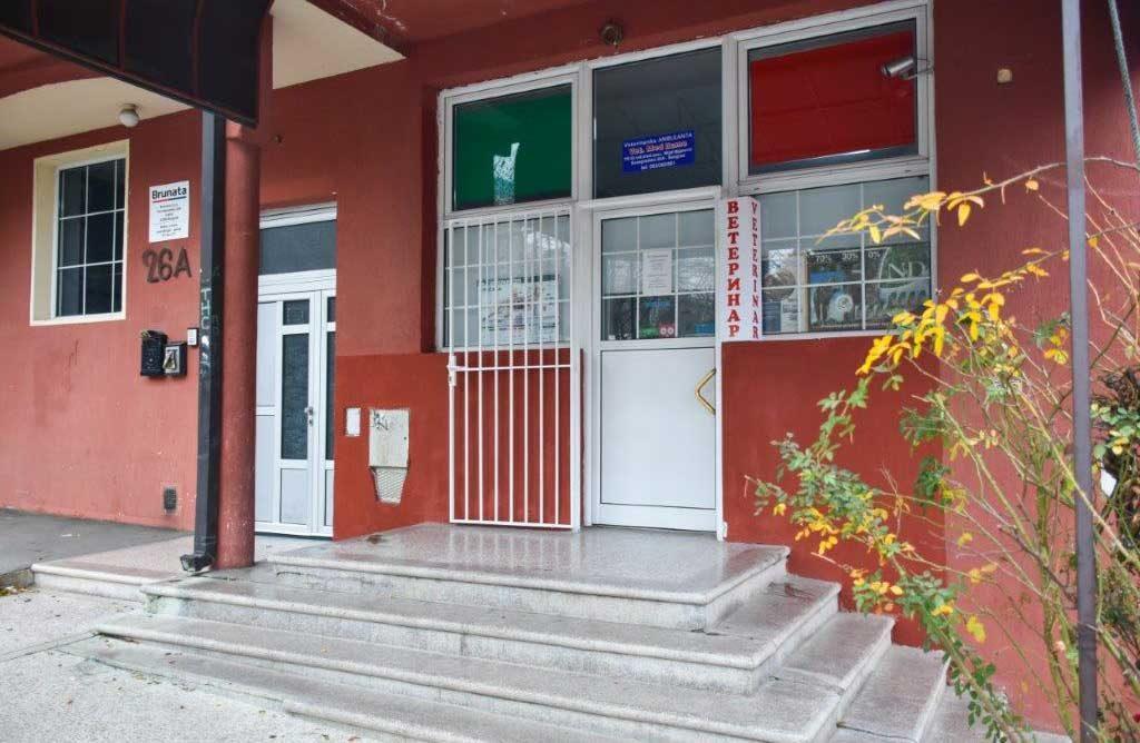 Veterinarska ambulanta Vet Med Home Beograd