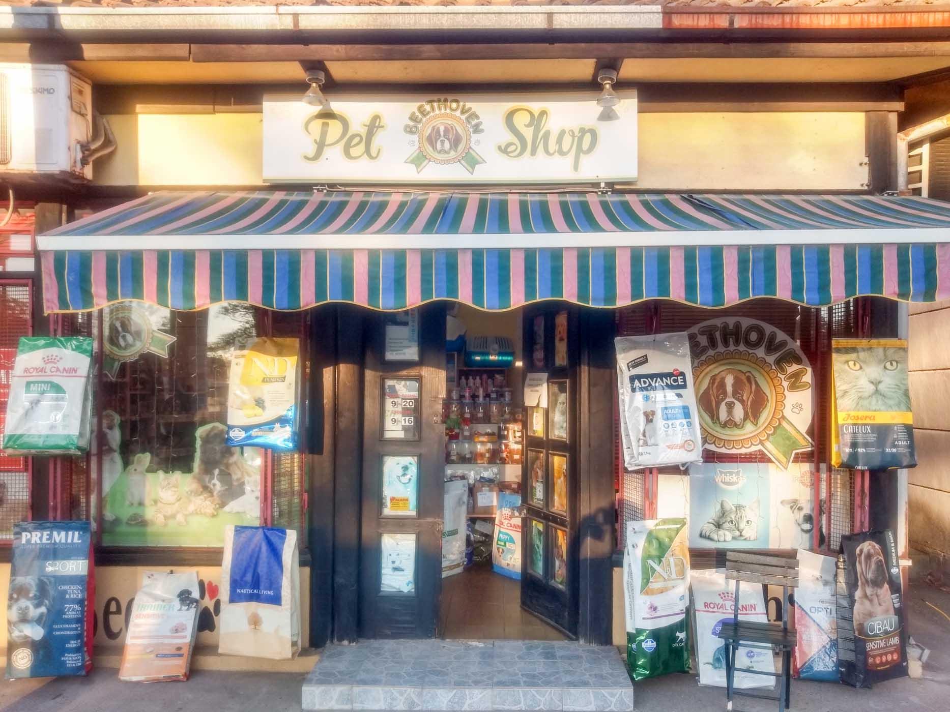 Pet shop Beethoven