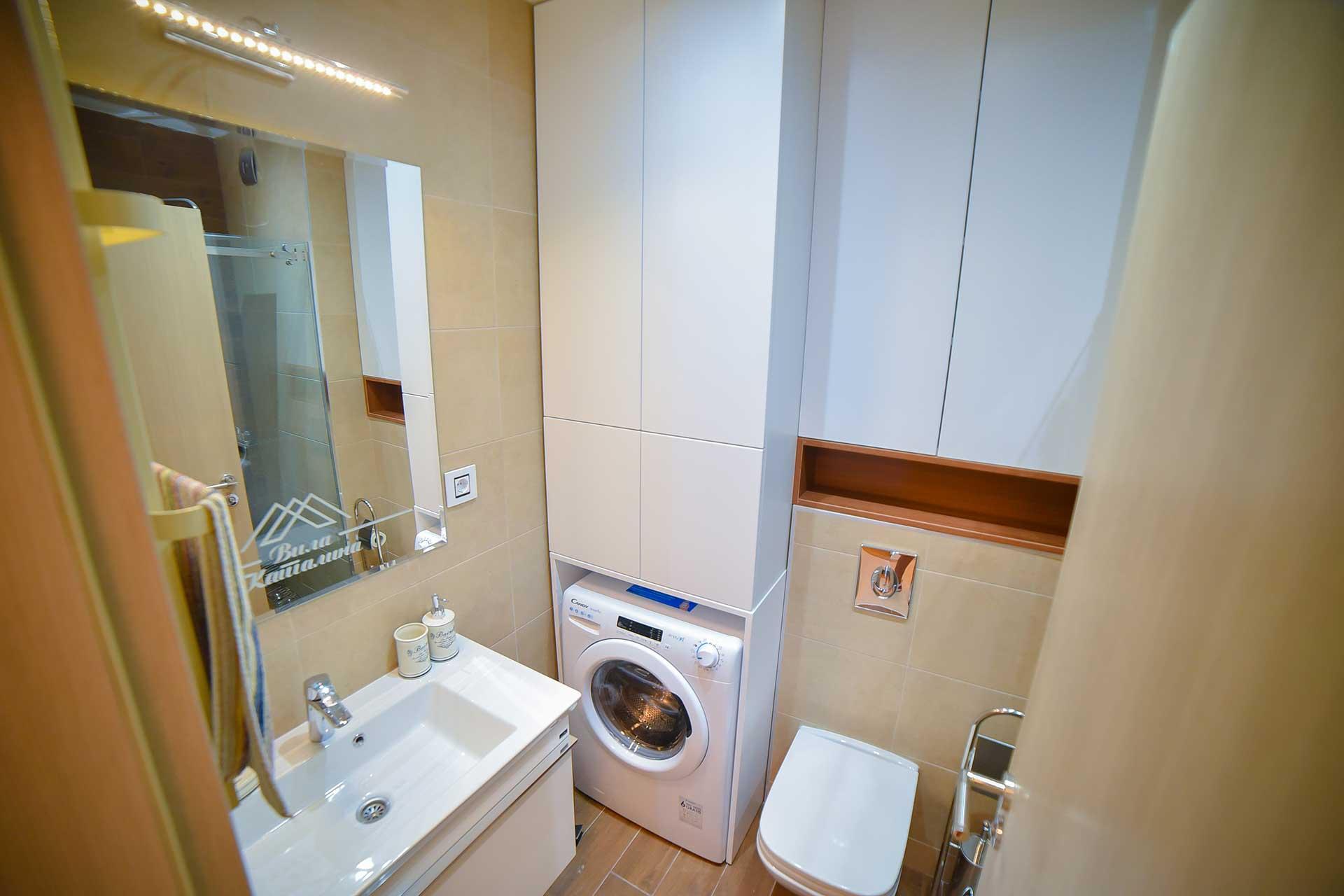 Apartman Avangard