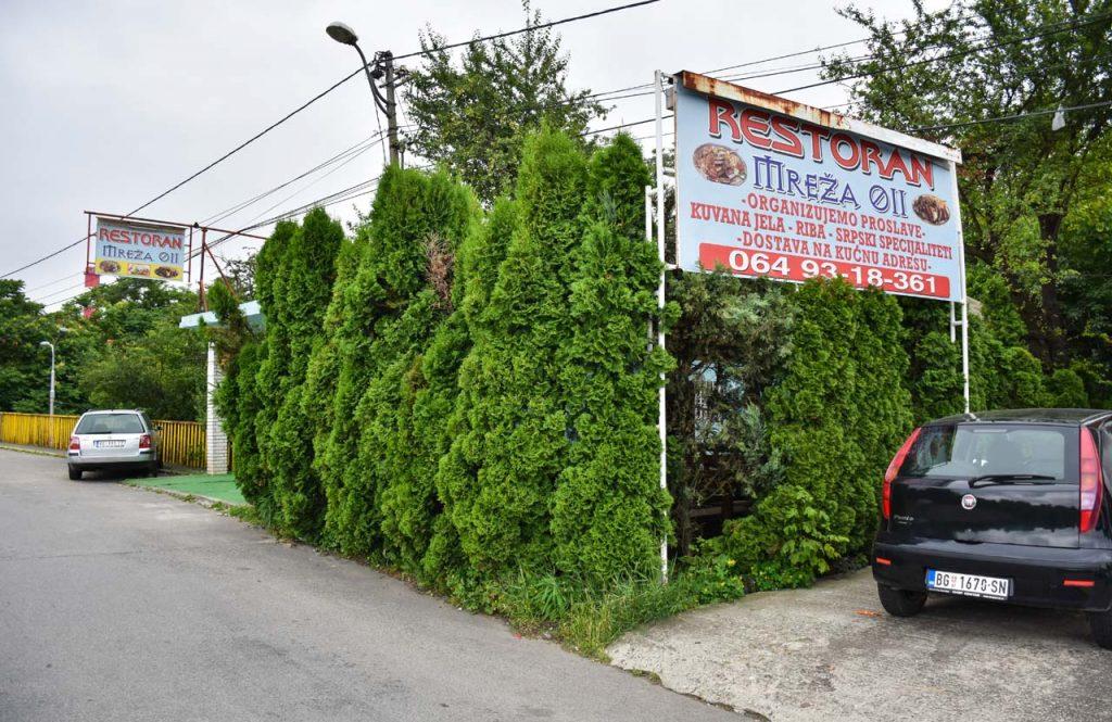 Restoran Mreza 011 Beograd