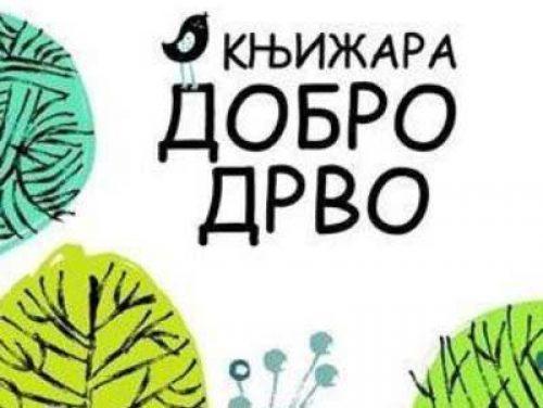 Knjižara i gift shop Dobro Drvo