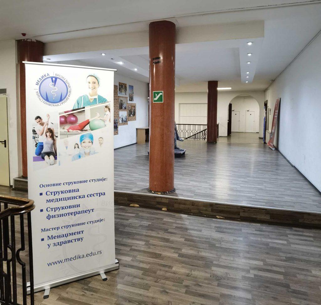 Visoka Skola Strukovnih Studija Medika Beograd