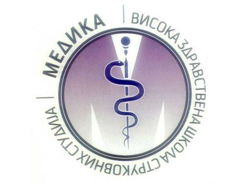 Visoka škola strukovnih studija Medika